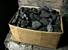 """Kaste ar oglēm bērnudārza """"Bitīte"""" katlu mājā."""