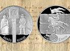 """Latvijas Banka izlaiž kuršu ķoniņiem veltītu sudraba kolekcijas monētu """"Kuršu ķoniņi"""", kuras mākslinieki ir Arvīds Priedīte (grafiskais dizains) un Ligita Franckeviča (plastiskais veidojums). Šī monēta ir veltījums kuršu ķoniņiem – latviešu tautas daļai, kas pratusi nosargāt savu personisko brīvību un neatkarību cauri gadsimtiem.  Publicitātes foto"""