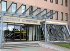 Ventspils Augstskolas ēka.