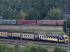 Vilciens.