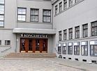 """""""Vienības nams"""" Daugavpilī, kurā atrodas Latviešu kultūras centrs un Daugavpils teātris."""