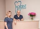 Zobarstniecibas klinika Nordent