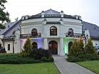 Vecgulbenes muiža (Alt-Schwanenburg)