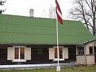 """Ziemassvētku kauju muzejs """"Mangaļi"""" un Ložmetējkalns"""
