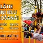 Foto: Ventspils pilsētas domes Sporta pārvalde