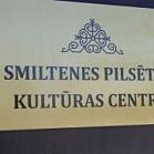 Foto: Smiltene24.lv