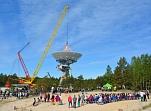 Ventspils Radioastronomijas centrs Irbenē