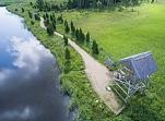 Kaņiera ezers, pilskalna taka, niedru laipa un putnu vērošanas torņi