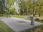 Strūves parks