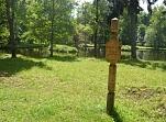 Latvju zīmju vēstījumu taka