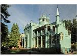 Kristapa un Augustes Morbergu vasarnīcas ēku un botāniskā dārza ansamblis