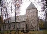 Ģipkas evaņģēliski luteriskā baznīca