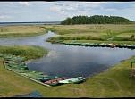 Engures ezera dabas parks un Engures ezers