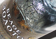 Veikalā Limbažos nozog degvīna pudeli