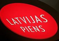 """""""Trikātai KS"""" administratore: """"Latvijas piens"""" nav neko atmaksājis no trīs miljonu parāda kooperatīvam"""