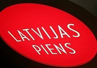 """Liela interese par rūpnīcas """"Latvijas piens"""" kontrolpaketes pirkšanu"""