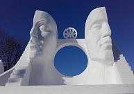 Mākslinieku komanda no Jelgavas uzvar Starptautiskajā Sapporo sniega skulptūru festivālā Japānā