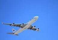 Veidos lidmašīnu pasažieru datu reģistru terorisma apkarošanai