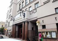 Izglītības komisija atbalsta likumprojektu Rīgas Latviešu biedrības nama atbalstam