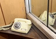 Vidzemē uzdarbojas telefonkrāpnieki