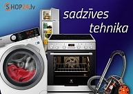 sadzives_tehnika_kvalitativi_akcija_ledusskapji_plitis_elektropreces_shop24