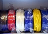 Plastmasas otrreizējās pārstrādes līnijas izveidei Aizkrauklē vēl nav iesniegti nepieciešamie dokumenti