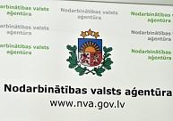 Martā darbu pārtrauks NVA Daugavpils filiāles darba vieta Ilūkstē
