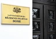 Kultūras un tūrisma projektiem Rēzeknē sadalīti teju 5000 eiro