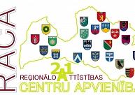 Reģionālie attīstības centri satraukti par valdības plāniem veicināt nevienlīdzību