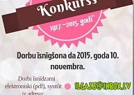"""Konkurss """"Muna sāta, škola, pogosts/ piļsāta 1917.–2015.godi"""""""