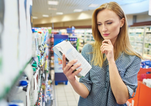 Vai var paļauties uz to, ka produkta etiķete tiešām atspoguļo reālo produkta sastāvu?