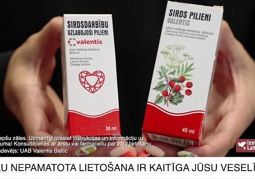 """Sirds pilieni """"Valentis"""": """"Izstāsti Latvijai - Veselības receptes"""""""