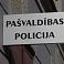 Balvu novadā konkurss uz Balvu novada Pašvaldības policijas priekšnieka amatu