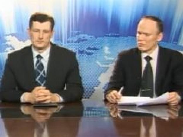 RihardsBunka un Raivis Bušs