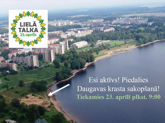 Foto: aizkraukle.lv