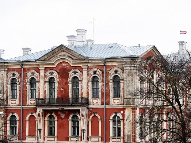 Latvijas Lauksaimniecības universitāte.