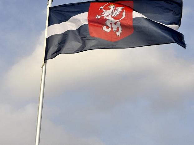 Latgales karogs.