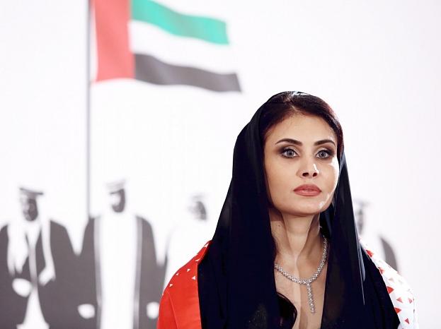 Apvienoto Arābu Emirātu vēstniece Latvijā V.E. Hanana al Alīli