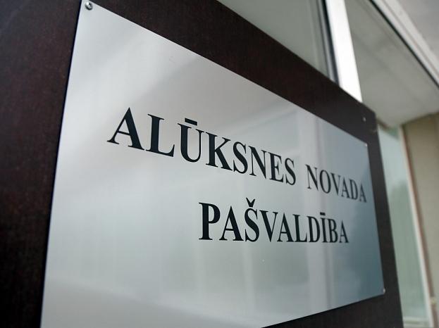 Alūksnes novada dome.