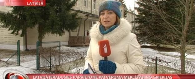 Latvijā ieradušies pārvietotie patvēruma meklētāji no Grieķijas