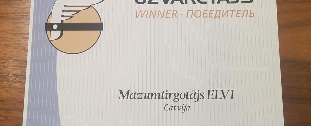''Elvi'' un partnere no Lielvārdes uzvar konkursā ''Latvijas labākais tirgotājs 2015''