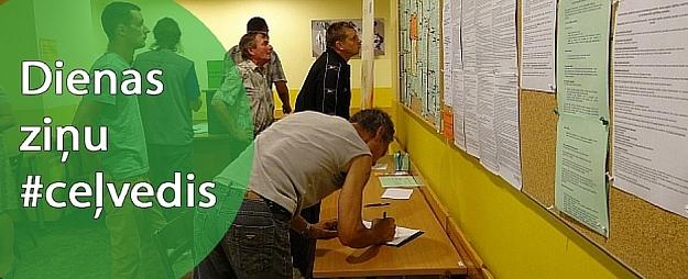 Bezdarba līmenis pieaug, Rēzeknē slēgs skolas, Laimām rekords