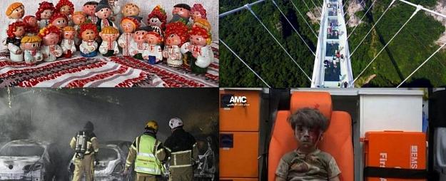Pasaules notikumi fotogrāfijās (19.-25.augusts)