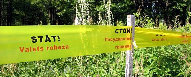 IeM valdījumā nodod nelielu zemes platību Viļakas novadā, lai turpinātu iekārtot robežjoslu ar Krieviju