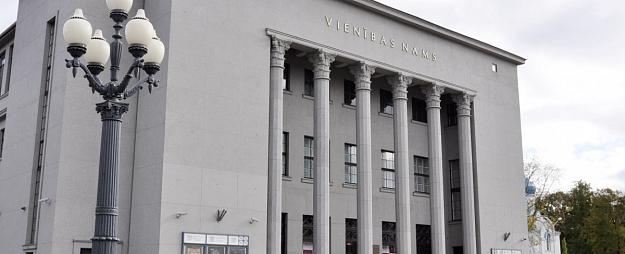 """Teātris """"Racoco"""" viesosies Daugavpils teātrī ar izrādi """"Septiņi vecpuiši"""""""