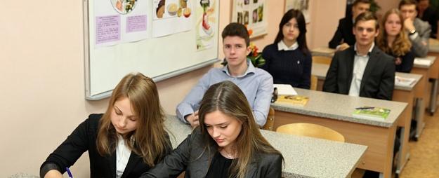 Šogad skolēnu rezultāti pasliktinājušies visos obligātajos eksāmenos