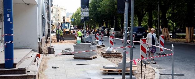 Rīgas ielu remontētājs