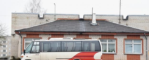 ES Oficiālajā Vēstnesī publicēta informācija par 2019.gadā gaidāmo sabiedriskā transporta pakalpojumu konkursu