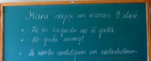 Vairākās Latvijas skolās mācās mazāk par 20 skolēniem