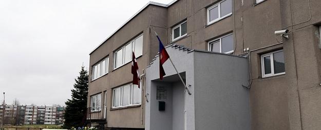 Lemj par Jelgavas bērnu sociālās aprūpes centra likvidāciju